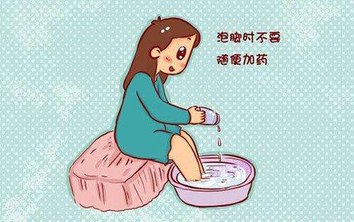 艾叶泡脚孕妇可以用吗