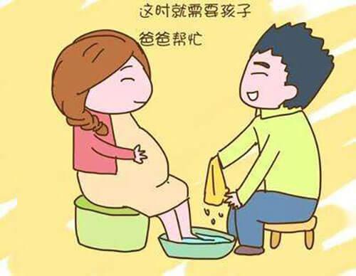 孕妇能不能用艾叶泡脚
